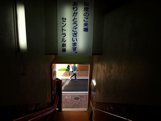 坂 階段 セントラル劇場 下り PA165885.JPG