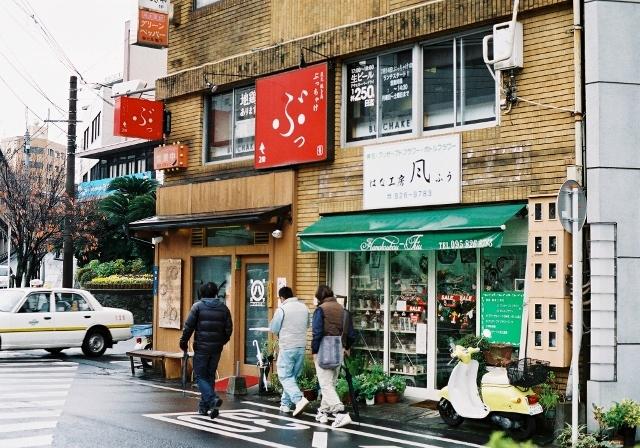 長崎スナップ 桜町 ぶっちゃけ a70 50f1.4 fuji100 20141220 07 (640x448).jpg